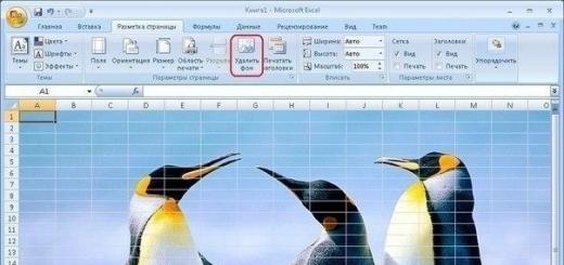 Excel для продвинутых: 9 полезных трюков