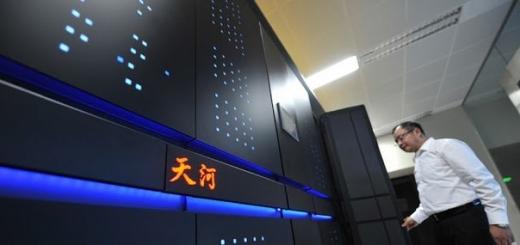 Китай потеснил США в рейтинге самых быстрых суперкомпьютеров