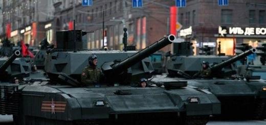 Т-14 «Армата» станет лучшим танком в мире