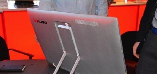 Lenovo Horizon 2 — многофункциональный стол-компьютер