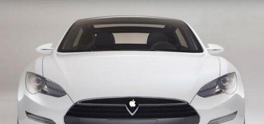 Apple хочет закончить работы над электрокаром к 2019 году