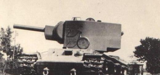Вот как вспоминал о применении КВ-2 танкист-фронтовик Григорий Иванович Пэнэжко: