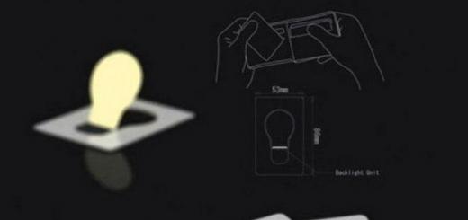 Ультратонкая LED-лампа размером с пластиковую карту