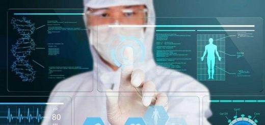Искусственный интеллект поможет людям диагностировать заболевания.