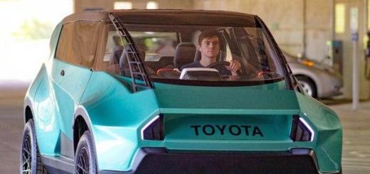Концепт электромобиля Toyota uBox