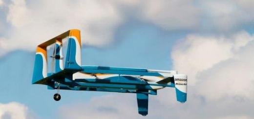 Amazon Prime Air: дроны будут доставлять посылку через 30 минут после заказа на дистанции более 15 км
