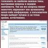 Сервисы Google, про которые вы не слышали