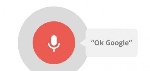 Окей Google, где ты хранишь все мои голосовые запросы?