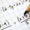 10 трюков, упрощающих математические операции