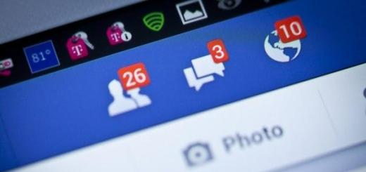 Пользователей Facebook российского сегмента массово атакует «вирус»