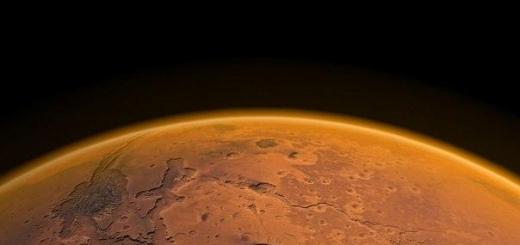 Жизнь на Марсе: Curiosity нашел новые доказательства существования озера в кратере Гейла