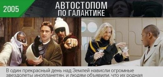 Фильмы для любителей Космоса.