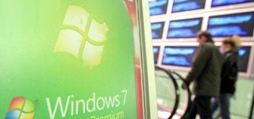 31 октября прекратятся продажи новых ПК на базе Windows 7