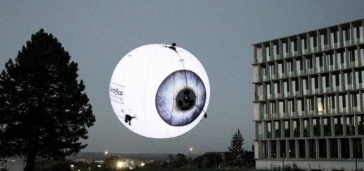 Швейцарский дрон-«глаз» будет лавировать в толпе