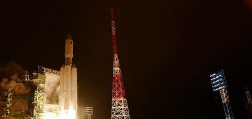 Роскосмос представил аванпроект лунной ракеты