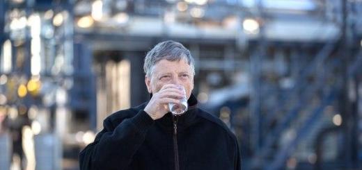 Билл Гейтс выпил воду, переработанную из человеческих нечистот