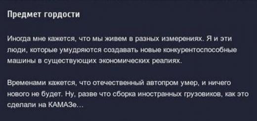 Тест-драйв Урал NEXT: неприкрытая агрессия