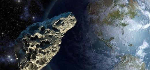 В России заработал телескоп для обнаружения опасных астероидов