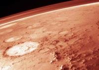 Ученые обнаружили следы потенциально обитаемых озер на Марсе