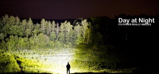 Фонарик ULed с яркостью 8000 люмен превратит ночь в день