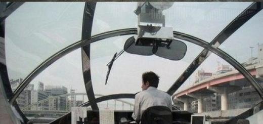 Японский речной трамвайчик