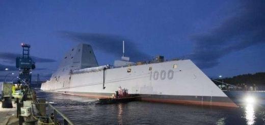 Крупнейший в мире эсминец выходит на испытания