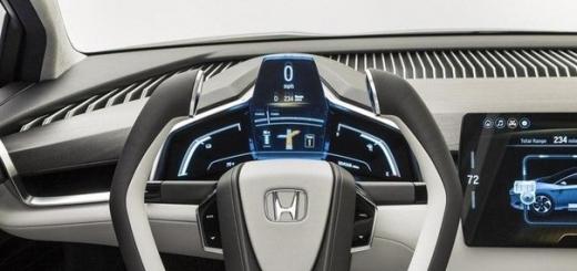 Североамериканский автосалон: представлен водородный концепт Honda FCV