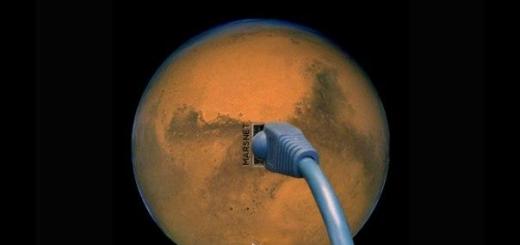 Основатель «SpaceX» Илон Маск хочет подключить к Интернету Марс