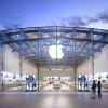 Apple запустила производство iPhone 7