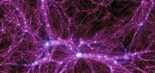Бозон Хиггса может распадаться на частицы тёмной материи