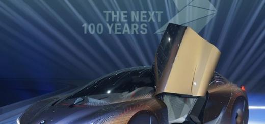 Первый автономный электромобиль следующего поколения BMW i NEXT будет выпущен в 2021 году