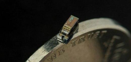 Представлен самый маленький компьютер в мире