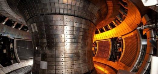 Российские физики совершили прорыв в термоядерной энергетике