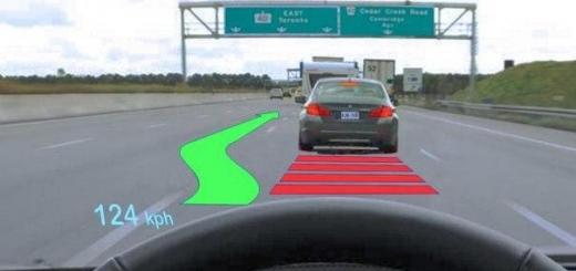 Голографические экраны на лобовом стекле могут представлять опасность.