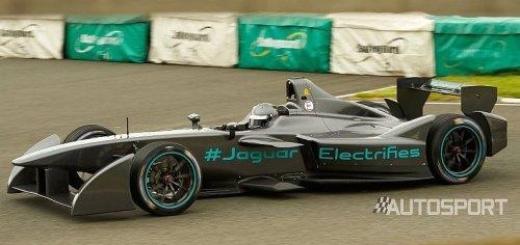 Компания Jaguar представляет свой автомобиль для гонок Formula E
