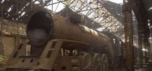 Кладбище поездов в Венгрии