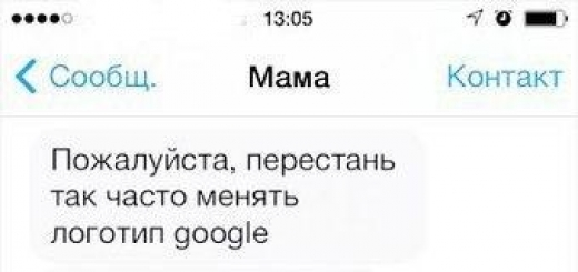 СМС от родителей, которые осваивают новые технологии