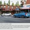 10 технологий, которые перевернут мир авто