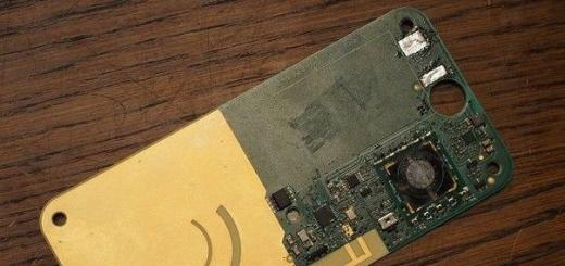 Представлена технология подзарядки гаджетов от Wi-Fi