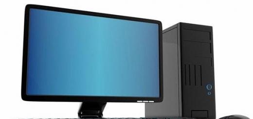 Intel, Microsoft, HP, Dell и Lenovo будут совместно рекламировать компьютеры