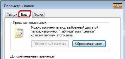 Опасные для компьютера файлы.