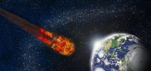 Земле предрекли катастрофу из-за столкновения с обломками кентавра