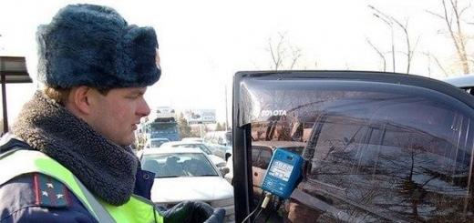 Полиция хочет лишать прав за тонировку