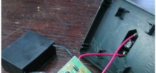 Electricity Saving Box или как сэкономить деньги на электроэнергии