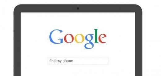 Google найдёт затерявшийся или украденный Android-смартфон