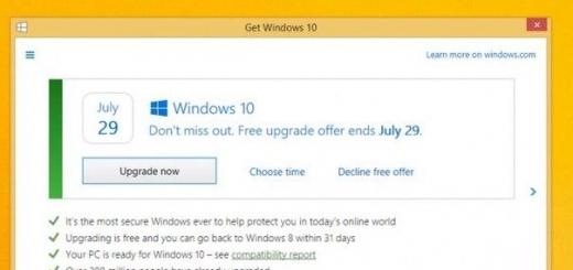 Microsoft меняет стратегию апдейта до Windows 10