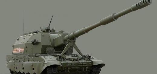 Русская артиллерия установила рекорд дальности стрельбы