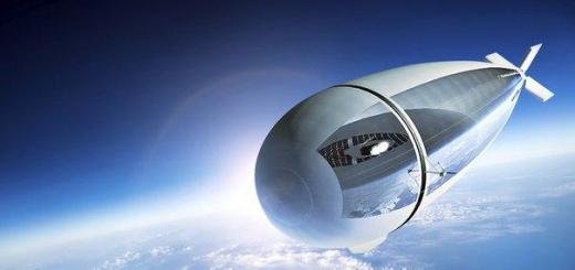 100-метровый беспилотный дирижабль Stratobus будет следить за Землей из стратосферы