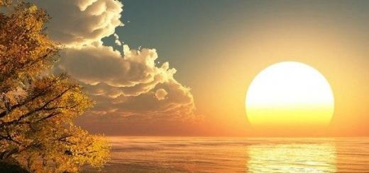 Ученые уже умеют хранить солнечную энергию 100 лет.
