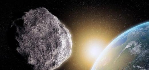 Мимо Земли пролетит астероид стоимостью $5 трлн